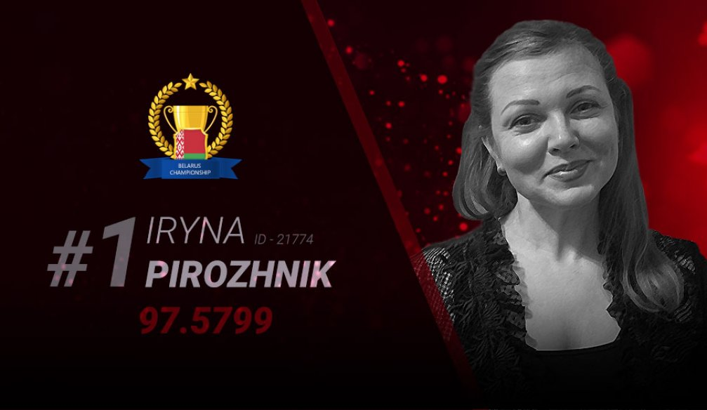 Ex-Champion Continues Her Lead in Belarus Championship